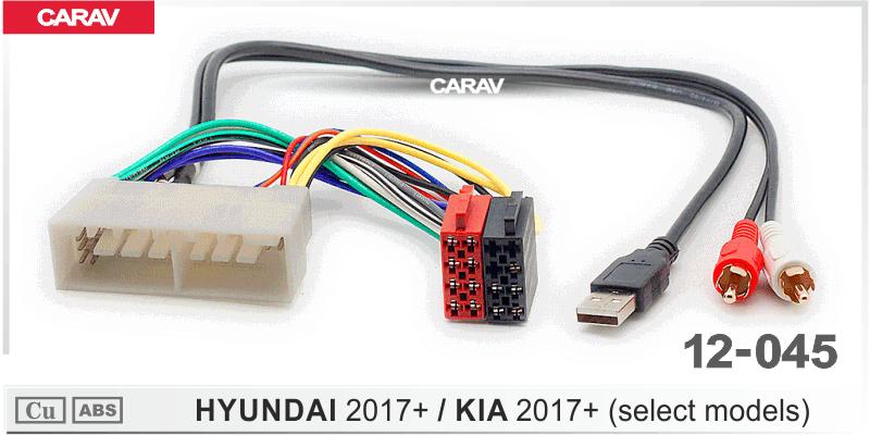 CARAV 12-045