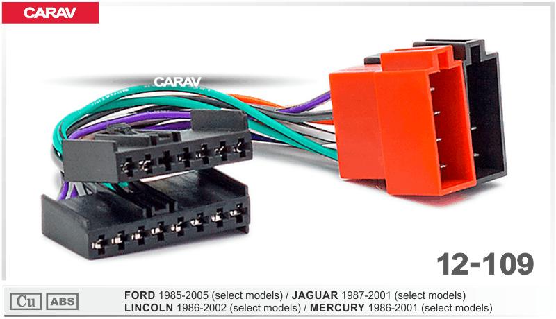 CARAV 12-109