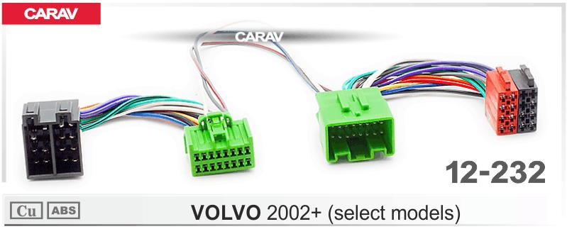 CARAV 12-232