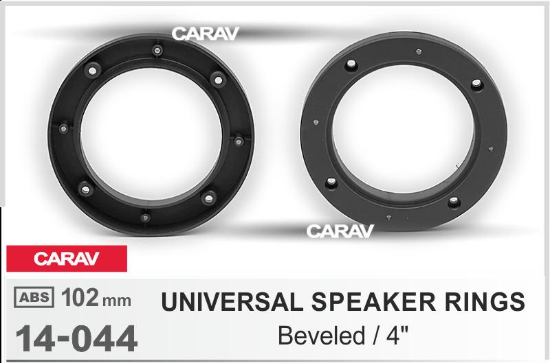 CARAV 14-044